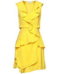 Silvian Heach Short Dress - Yellow