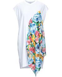 MSGM Short Dress - White