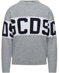 Gcds Pullover - Metálico