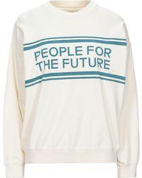 Thinking Mu Sweatshirt - White