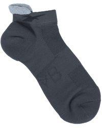 Reebok X Victoria Beckham Short Socks - Grey
