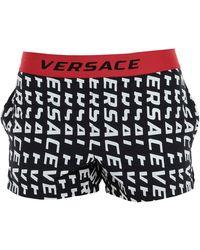 Versace - Short de bain - Lyst