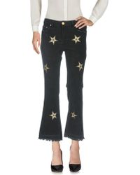 Don't Cry - Casual Trouser - Lyst