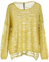 Manila Grace Sweater - Multicolor