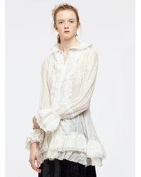 Renli Su Wild Romance Flounce Shirt - White