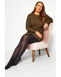 Yours Clothing Black 80 Denier Tummy Shaping Tights