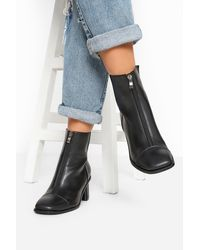 Yours Clothing Limited Collection Black Vegan Faux Leather Zip Heeled Boots In Wide Fit