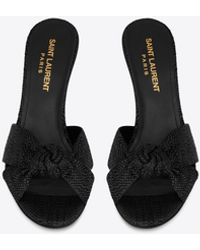 Saint Laurent Bianca Mules In Raffia - Black