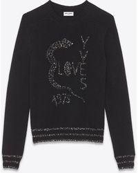 """Saint Laurent """"love Yves 1975"""" Sequin Jacquard Snake Sweater - Black"""