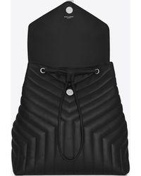 a2fe2f2179a Saint Laurent Loulou Medium Backpack In Matelassé