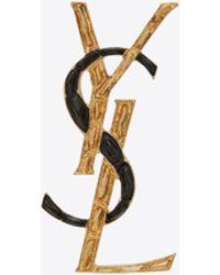 Saint Laurent Crocodile Animal Brooch In Gold Brass And Black Enamel - Metallic