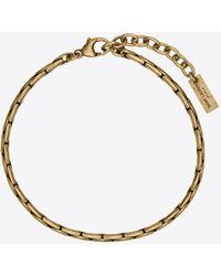 Saint Laurent No. 2 rectangle tube-chain bracelet in metal - Metallizzato