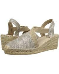 Toni Pons Triton Womens Espadrilles Women's Espadrilles / Casual Shoes In Gold - Metallic