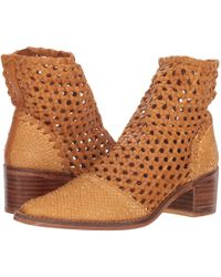 Free People - In The Loop Woven Boot (white) Women's Pull-on Boots - Lyst