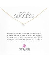 Dogeared - Pearls Of Success Necklace 16 - Lyst