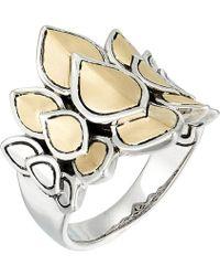 John Hardy - Legends Naga Small Saddle Ring (18k Gold/silver) Ring - Lyst