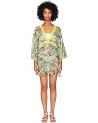 M Missoni - Mermaid Print Collar Caftan (lime) Women's Clothing - Lyst