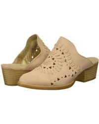 Musse&Cloud - Nanette (camel) Women's Shoes - Lyst