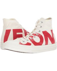 Converse - Chuck Taylor(r) All Star Workmark Hi (natural/enamel Red/egret) Classic Shoes - Lyst