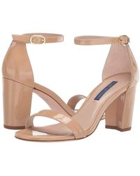 Stuart Weitzman Nearlynude Ankle Strap City Sandal - Natural