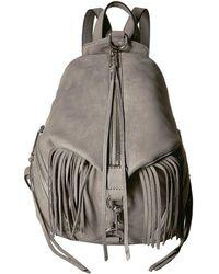 Rebecca Minkoff - Stevie Medium Julian Backpack (almond) Backpack Bags - Lyst