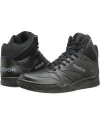 Reebok - Royal Bb4500 Hi (white/steel) Men's Basketball Shoes - Lyst