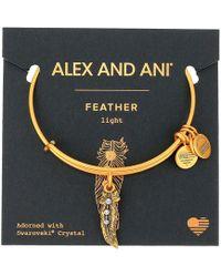 ALEX AND ANI - Path Of Symbols - Feather Ii Bangle (rafaelian Gold) Bracelet - Lyst