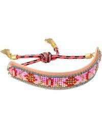 Rebecca Minkoff - Patterned Seed Bead Friendship Bracelet - Lyst
