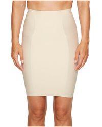 Yummie By Heather Thomson Hidden Curves High-waisted Skirt Slip - Natural