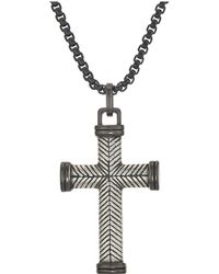"""Steve Madden - Two-tone Oxidized Gunmetal Cross Necklace With 18"""" Box Chain - Lyst"""