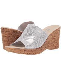 034476ffb1c Onex - Christina 2 (white) Women s Dress Flat Shoes - Lyst