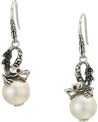 John Hardy - Legends Naga Lava Dragon Drop Earrings With Fresh Water Pearl, Black Sapphire And African Ruby Eyes (silver) Earring - Lyst