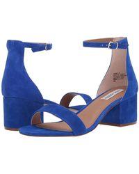12a2b71817a Steve Madden - Irenee Sandal (blush) Women s 1-2 Inch Heel Shoes -