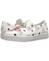 MCM - Rabbit Viseto Slip-on Sneaker - Lyst