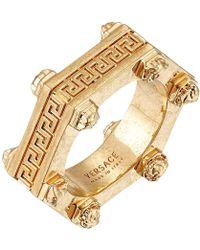Versace - Greek Key Ring (gold) Ring - Lyst