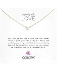 Dogeared Pearls Of Love Small White Pearl Necklace - Metallic