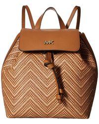 09f41b3b90524 MICHAEL Michael Kors - Junie Medium Flap Backpack (acorn butternut) Backpack  Bags -
