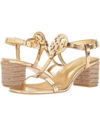 Tory Burch - Miller 65mm Espadrille Sandal (gold) Women's Sandals - Lyst