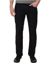 7 For All Mankind - The Straight W/ Clean Pocket In Deep Well - Lyst