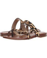 Sam Edelman - Bernice (tangelo Vaquero Saddle Leather) Women's 1-2 Inch Heel Shoes - Lyst