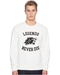 The Kooples - Sweatshirt With Tiger Motif - Lyst
