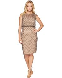 Adrianna Papell - Petite Fully Beaded Cap Sleeve Cocktail Dress (lead Nude) Women's Dress - Lyst