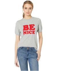 Ban.do Be Nice Short Sleeve Sweatshirt - Gray