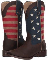 658e9972979 American Patriot - Multicolor
