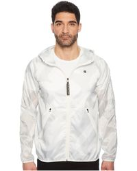 G-Star RAW - Strett Hooded Jacket And Gym Bag (milk/cool Grey All Over) Men's Clothing - Lyst