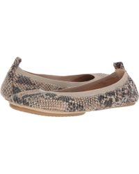 Yosi Samra - Samara (silver 2) Women's Flat Shoes - Lyst