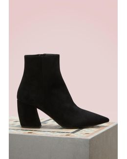 Banana Suede Ankle Boots