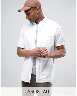 Tall Oversized Casual Washed Oxford Shirt In White