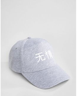 Baseball Cap With Printed Front