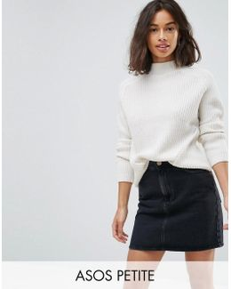 Ultimate Chunky Sweater With Slouchy High Neck